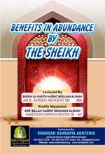 benefits-of-aboundence