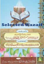 selected-wazaif